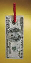 Деньги из писем